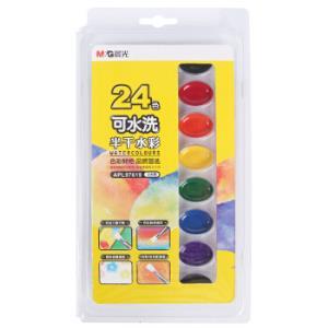 M&G 晨光 APL97619美术专用可洗半干水彩绘画固体颜料24色/盒 内赠画笔 *17件94元(合5.53元/件)
