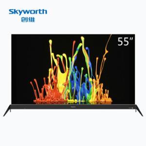 Skyworth 创维 55R8 OLED电视6799元(需用券)