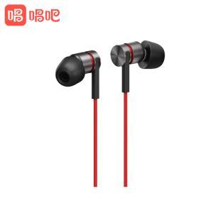 唱吧 BANG双动铁三单元圈铁耳机监听入耳式K歌Hifi动圈 269元