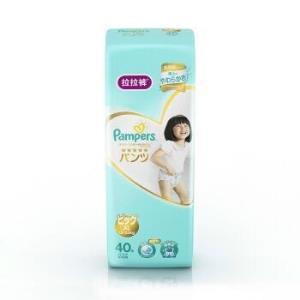 一级帮宝适(Pampers) 拉拉裤 XL40片加大码裤型纸尿裤大包装尿不湿(日本原装进口) *4件402元(合100.5元/件)