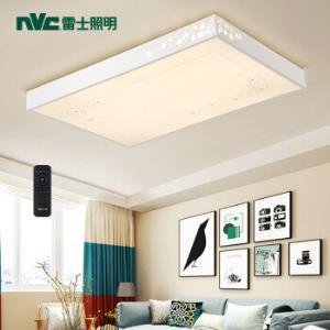 雷士(NVC)雷士照明led吸顶灯简约大气客厅灯长方形遥控调光卧室客厅灯899元