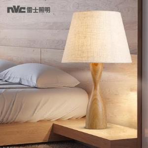 nvc-lighting 雷士照明 北欧木艺卧室床头灯179元包邮(需用券)