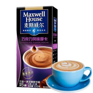 麦斯威尔巧克力摩卡咖啡5条(105克/盒)(新老包装交替发货) *2件 16.9元(合8.45元/件)