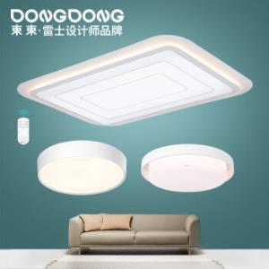DongDong 北欧风格卧室灯客厅吸顶灯创意LED灯具遥控无极调光调色D0049-X/140W/TR(砂白) 雷士照明设计师品牌1099元