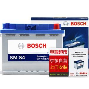 博世(BOSCH)福特嘉年华 S4免维护蓄电池(电瓶) 27-55 车管家专享 以旧换新 全国联保429元