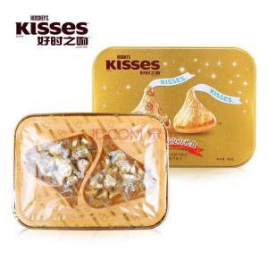 好时之吻Kisses精选巧克力礼盒(牛奶巧克力+扁桃仁牛奶巧克力)160g¥49