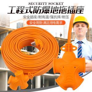 电动车充电电源延长线排插插座插线板接线板加长带线地拖10/30米¥9.9