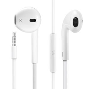 �乒谔� 耳机原�b正品入耳式通用男女生6s适用iPhone苹果6vivo华为oppo小米x9x20手机重低音炮安卓有线控耳塞 券后3.8元