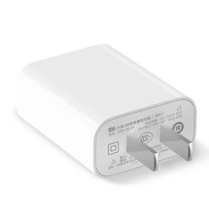 MI 小米 USB充电器 快充版(18W)26.9元