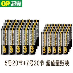 超霸 碳性干电池7号20粒+5号20粒 16.9元包邮