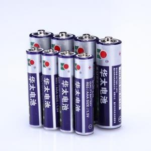 华太 5号7号AAA碳性干电池40粒 券后9.9元