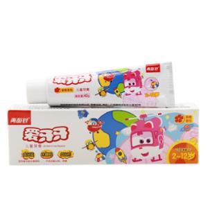两面针 儿童牙膏 爱牙牙香橙味 40g *17件100.6元(合5.92元/件)
