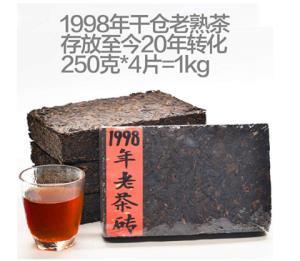 NanJie 南界 1998年 老茶砖 云南20年普洱老熟茶 250g*4砖 269元