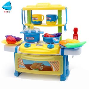 怀乐仿真过家家玩具宝宝厨具套装¥23.8