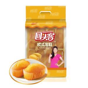 回头客 欧式蛋糕香橙味 225g *16件104.8元(合6.55元/件)