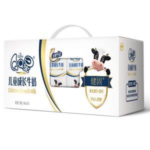 伊利 QQ星 健固型儿童成长牛奶 190ml*15盒9.9元