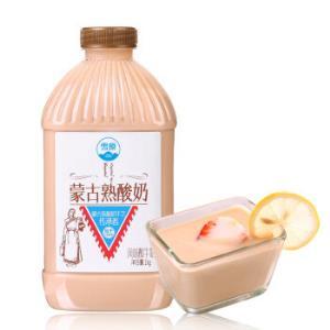 雪原   蒙古熟酸奶   炭烧酸奶 1kg *15件 151.75元包邮(多重优惠)