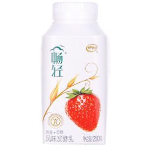 伊利 畅轻 风味发酵乳 燕麦+草莓酸奶 250g *17件102.3元(合6.02元/件)
