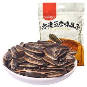 沙土 坚果炒货 休闲零食 水煮五香味瓜子500g *2件16.8元(合8.4元/件)