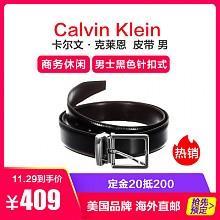 苏宁易购Calvin Klein 卡尔文・克莱恩 男士黑色针扣式皮带389元包邮