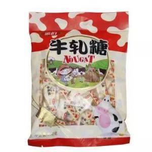雅伯 牛轧糖 办公休闲零食糖果 喜糖 500g *2件22.9元(合11.45元/件)
