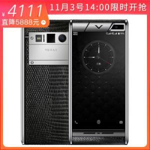 vetas V5蜥蜴皮版 轻奢智能安全商务 安全双系统 移动联通双4G 双卡双待 黑色3606元