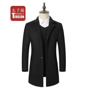 太子龙 TEDELON 羊毛呢大衣男2018秋冬新款中长款英伦羊毛大衣双面尼外套 MSL-9831 黑色 2XL469元