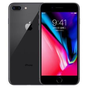 Apple 苹果 iPhone 8 Plus 智能手机 64GB 全网通 深空灰色4688元