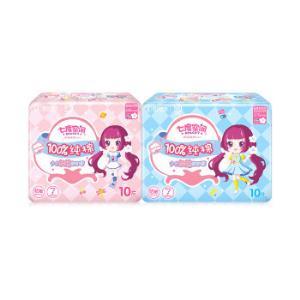 七度空间(SPACE7) 少女超薄纯棉系列卫生巾  日用夜用套装20片 (245mm*10p+275mm*10p)(新老包装随机发货)9.9元