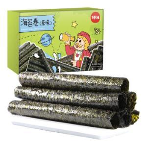 Be&Cheery 百草味 海苔卷 原味 30g *2件    20.9元(合10.45元/件)