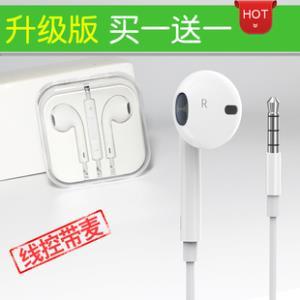 塔菲克 耳机原�b正品入耳式通用男女生6s适用iPhone苹果vivo华为小米oppo手机安卓有线控x9x20重低音炮耳塞 券后5.8元
