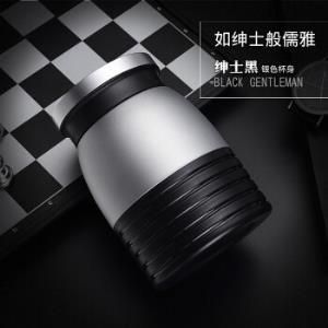 卡西菲(kaxifei) 便携迷你保温杯男女304不锈钢杯子茶杯耐摔可爱水杯 绅士黑46.9元
