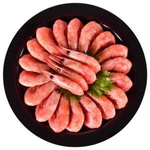 Sirena 原装进口熟冻加拿大北极虾 腹籽率75%-80% 1kg59元包邮(2人成团)