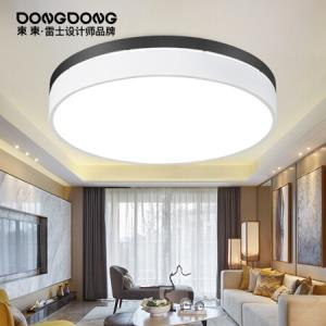 DongDong 雷士照明北欧卧室吸顶灯 创意黑白简约风格卧室灯书房灯会议室灯具灯饰分段调光24W209元