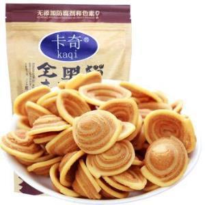 卡奇 休闲零食 全麦黑糖猫耳朵 锅巴薯片特产小吃240g5.95元
