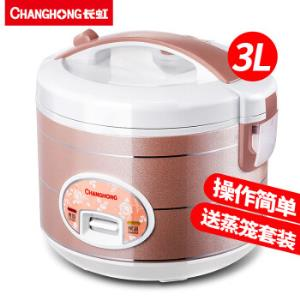 CHANGHONG 长虹 CFB-X30Y14  电饭煲 3L69元