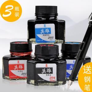 3瓶装 英雄HERO钢笔墨水钢笔非碳素染料型不堵笔204无碳素纯黑蓝黑纯蓝色红色墨水50ml 黑色3瓶9.9元