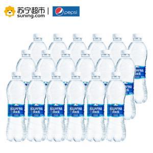 百事可乐 纯水乐 AQUAFINA 饮用水 550ml*24瓶(两种包装随机发货)32.5元