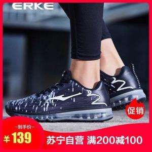 鸿星尔克ERKE男款新款舒适气垫鞋减震防滑耐磨EVA运动鞋跑步鞋男士慢跑鞋51117403098139元