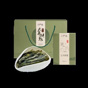 太平猴魁礼盒 50克*2盒235元