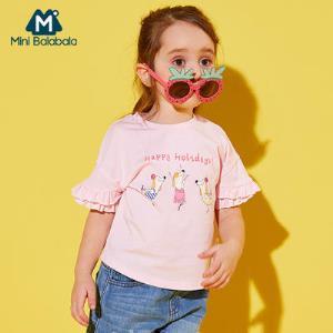 迷你巴拉巴拉女童打底衫女宝宝童装儿童圆领棉体恤短袖T恤夏23.7元