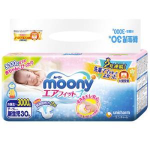 日本尤妮佳(Moony)婴儿纸尿裤 早产儿用30片(1.5-3.0kg )(官方进口) 31.65元