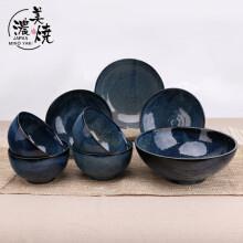 Mino Yaki 美浓烧 碗碟套装 天目釉陶瓷8头餐具279元