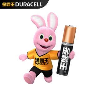 金霸王7号干电池20粒装 券后¥34.9