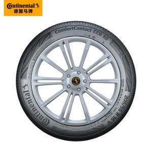 德国马牌轮胎205/55R16 91V TL FR CC6适配斯柯达昊锐明锐奥迪A3479.04元