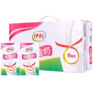 伊利 脱脂牛奶250ml*24盒/礼盒装69元