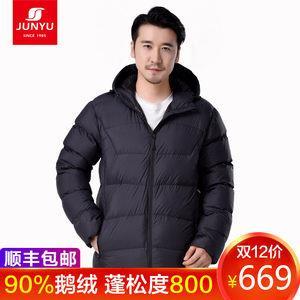 君羽 冬季新款 800蓬147克90%鹅绒 男超轻加厚羽绒服 可抗-15℃ 669元包邮