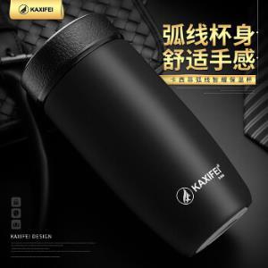 卡西菲(kaxifei) 创意车载保温杯水杯 男女士商务办公旅行便携杯子304不锈钢茶杯 智耀黑色79元