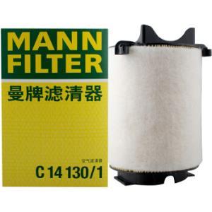 曼牌(MANNFILTER)空气滤清器C14130/1(明锐/昊锐/途安/途观/迈腾/速腾/A3/高尔夫/开迪/EOS/尚酷) *4件137.2元(合34.3元/件)