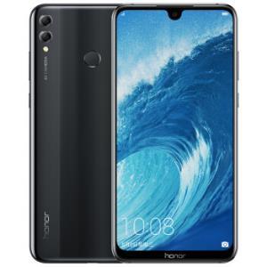 HUAWEI 华为 荣耀8X Max 智能手机 骁龙660版 6+64GB1699元包邮(用券,赠蓝牙音箱)